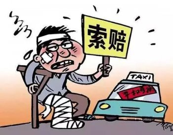 在澳洲遭遇车祸,别急!收藏处理办法!(上)